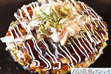 Umaru Okonomiyaki Kabira Ishigaki restaurant