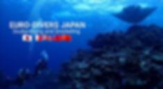 Euro divers scuba diving Kabira Ishigaki
