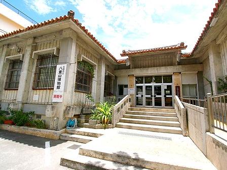 Ishigaki city Yaeyama museum (2).jpg
