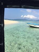 Phantom island (hama-jima)