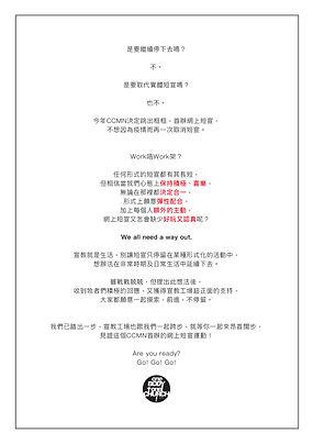 Brochure_2021_HK_2.jpg