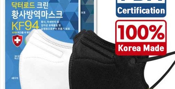 KOREA KF94 MASK DR.LORD - Black 25pcs & White 25pcs (Total 50pcs)