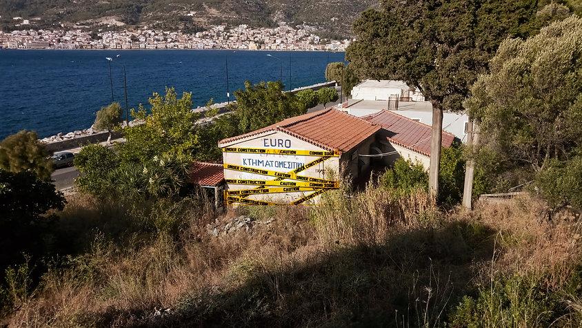 Selfmaid Skills Factory Samos