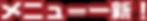 アセット 4_4xのコピー3.png