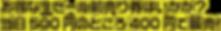アセット 3_4xのコピー4.png