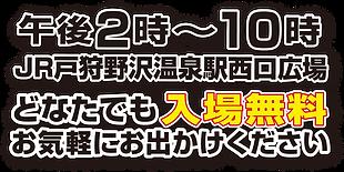 14_00〜22_00