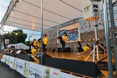 ダンス Iiyama NOVA