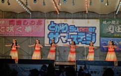 ハワイアンダンスショー: ハーラウナーレイオナープアナニ