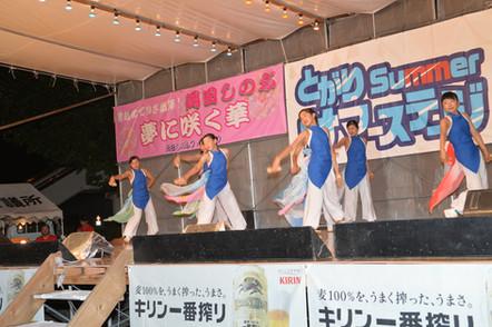 信濃の国踊り:AQUAaqua(アクア)