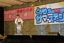 歌謡ショー:岡田しのぶ