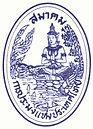 Logo สมาคมการประมงแห่งประเทศไทย.jpg