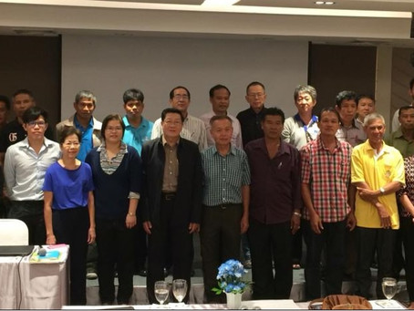 Thai Sustainable Fisheries Roundtable (TSFR) arranged a Stakeholder Consultation Workshop with WWF