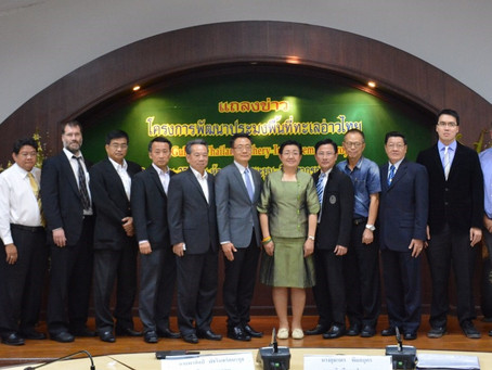 FIP Gulf of Thailand (Project Kick-Off)