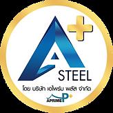 Steel 2.png