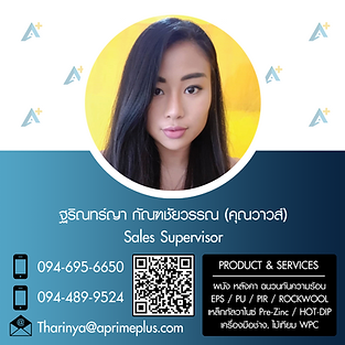 Sale Team Vow.png