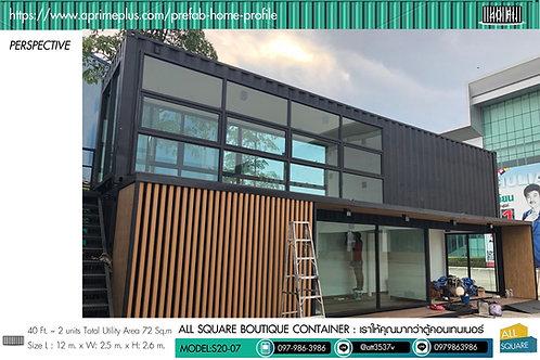 S240-01ตู้คอนเทนเนอร์ร้านค้า (online showroom บ. ซูเลียน)