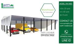 WarehouseHW HOT ROLL