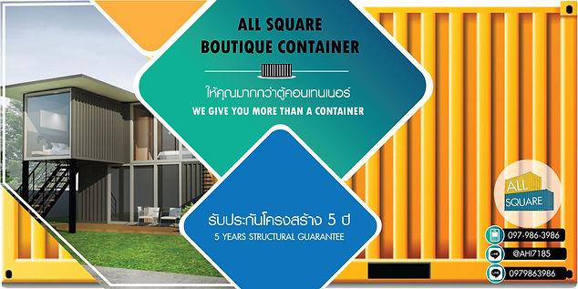 All-Sqaure-Banner1600x800.jpg