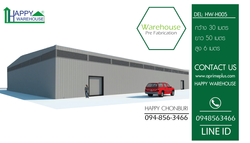 Product_WarehouseHW_H005
