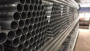 ท่อกลมกัลวาไนซ์ ท่อปะปากัลวาไนซ์ Galvanized Steel Pipe เอพลัสวัสดุ โดย เอไพร์ม พลัส จำกัด