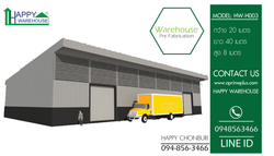 Product_WarehouseHW_H003