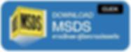 msds_2.webp