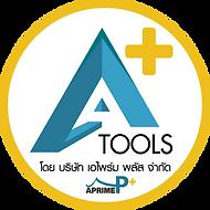 Tools.png