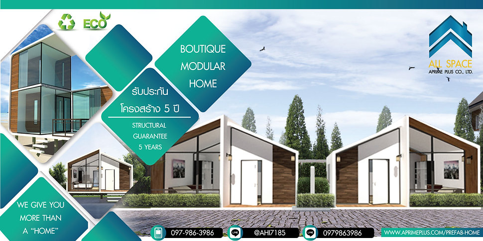 Web-Banner-Happy-House-ASPAC-ONLY-1600x8