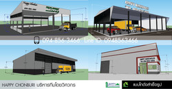 Warehouse Models Collections
