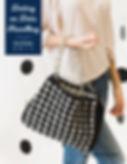 Doting on Dots Felted Crochet Handbag by Ellen Gormley