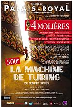Affiche - La machine de Turing MAJ 2021.png