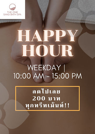Orange and White Beer Happy Hour Poster.