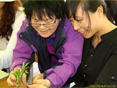 토피어리체험 - 우리꽃식물원 ::사진갤러리::