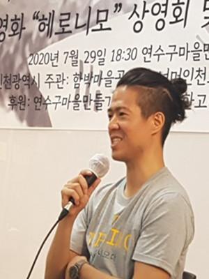 영화 '헤르니모' 전후석 감독 (사진제공 너머인천고려인문화원)  출처 : 인천투데이(http://www.incheontoday.com)