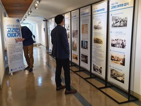 경기도, 사진으로 만나는 고려인 동포 '찾아가는 사진전'