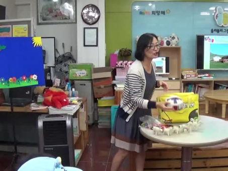 """다국어 동화구연 - 몽골 """"까치 이야기"""""""