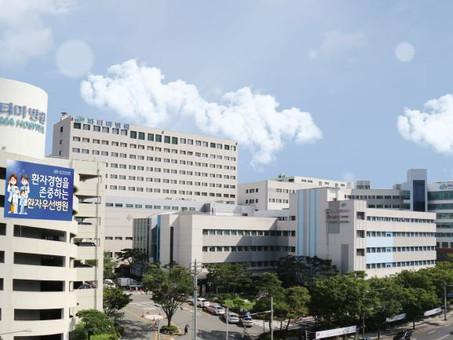 대구파티마병원, 캄보디아 이주민 위해 건강검진 실시