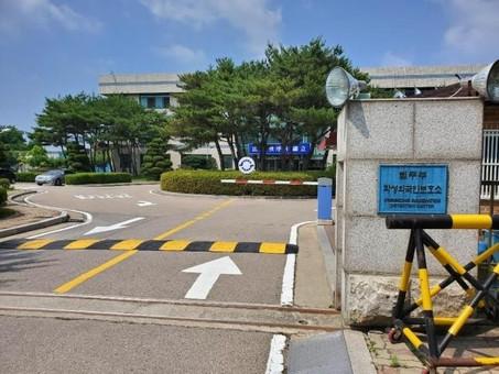 """[연합뉴스] 수용 한계점 넘은 외국인 보호소…""""코로나19 집단감염 우려도"""""""
