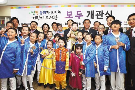 [파이낸셜뉴스] STX,안산에 다문화어린이도서관 개관