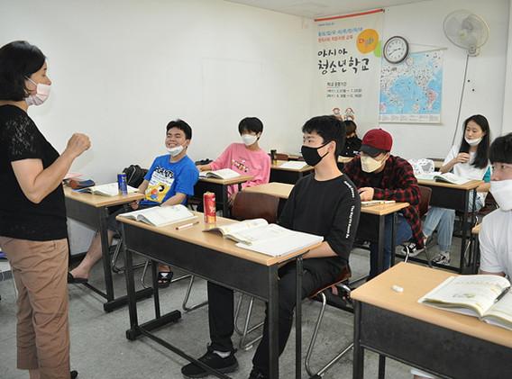 아시아청소년학교