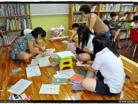 도서전산화작업 끝내고 도서대출 시작