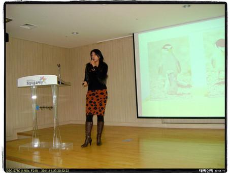 """열린시민강좌 2회 """"향기로운 그녀의 다문화 이야기""""(자스민) 이모저모"""