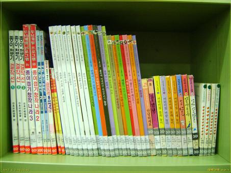 5월 시립도서관 기관대출 목록
