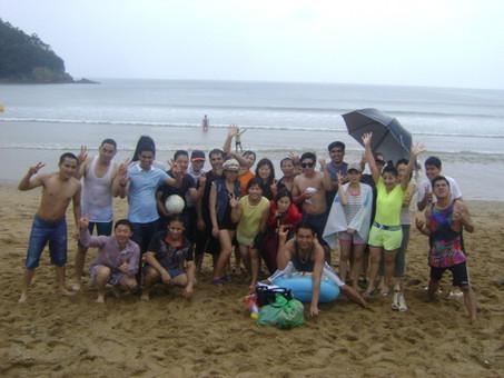 여름 캠프 - 태안 백리포