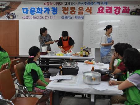 한국 전통음식 요리강좌가 맛나게 열렸습니다