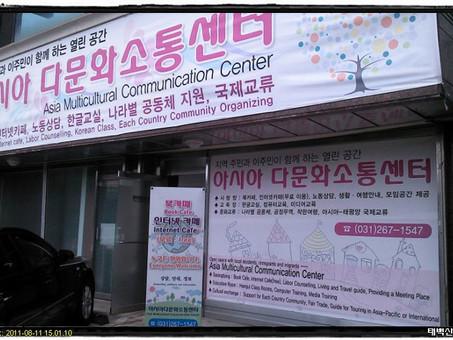 사무실, 열린카페, 교육장 스케치 ::사진갤러리::