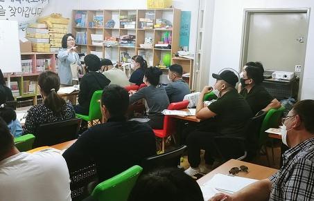 2020 고려인동포 정착지원 프로그램 향남(발안)에서 시작