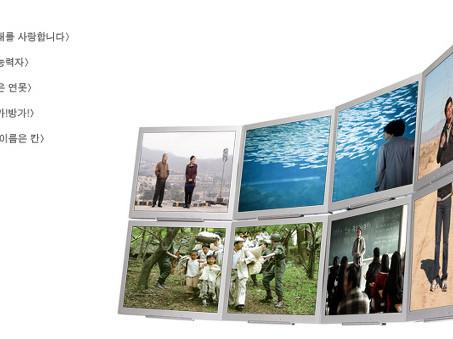[인권] 영화로 보는 다문화, 그리고 인권