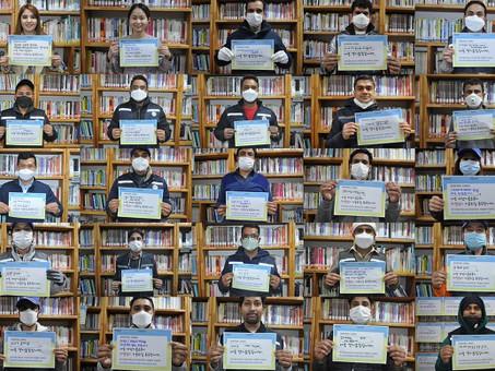 재난기본소득 외국인주민 지급 촉구 캠페인