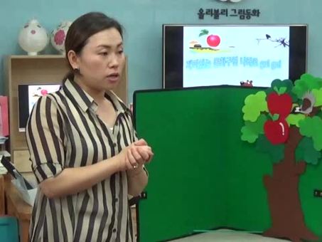 """다국어 동화구연 - 중국 """"빨간 사과"""""""